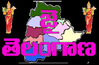 Jai Telangana Images