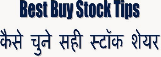 today Best Stocks to Buy Now