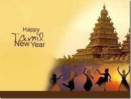 Tamil_new_year_wishes_Greetings_2015_Vishu