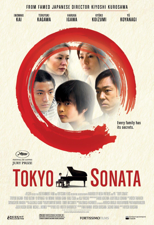 tokyo sonata Full list episodes tokyo sonata english sub | viewasian, tokyo sonata is a portrait of a seemingly ordinary japanese family the father who abruptly loses his job.