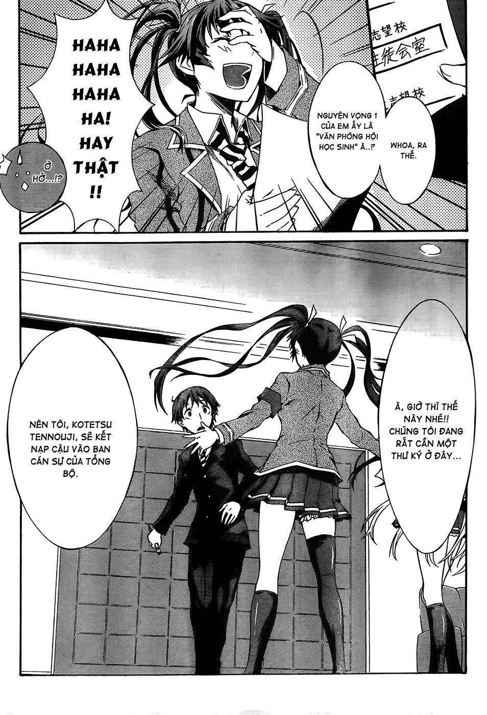 Seitokai Tantei Kirika chap 0 - Trang 29