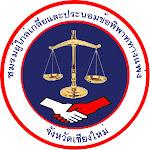 Chiangmai  Peacemaker