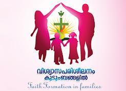 പ്രബോധന വിഷയം- 2017-18