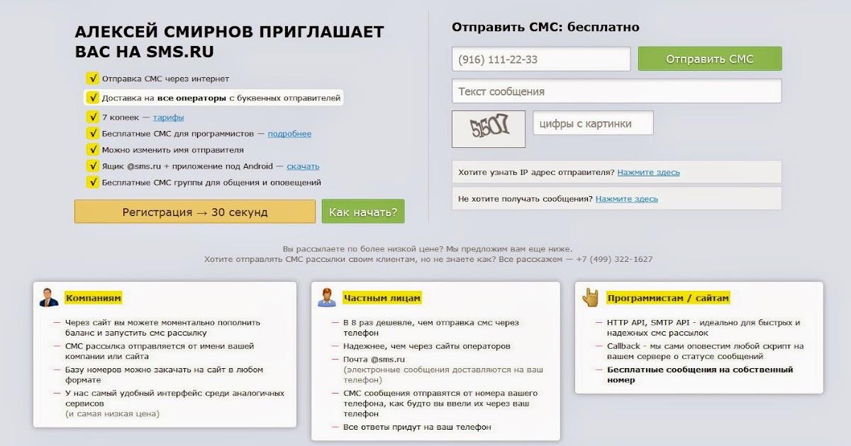 семье номер пытался отправить вам смс Шигалеево Новороссийск Новосибирск