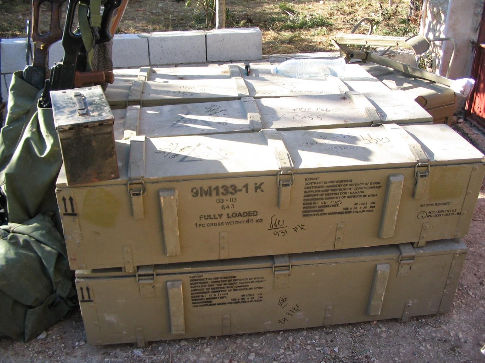 الصواريخ الموجهة المضادة للدروع  وتهديدها الجوي 6470162