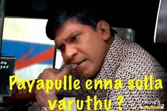 Comedy and Funny Pictures for Whatsapp: Funny pictures of ... Vadivelu Comedy Dialogues In Tamil
