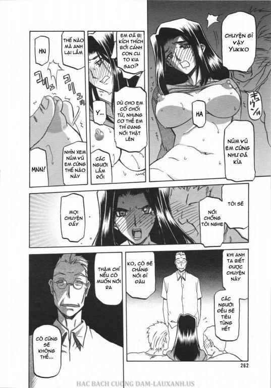 Hình ảnh hentailxers.blogspot.com0047 in Manga H Sayuki no Sato