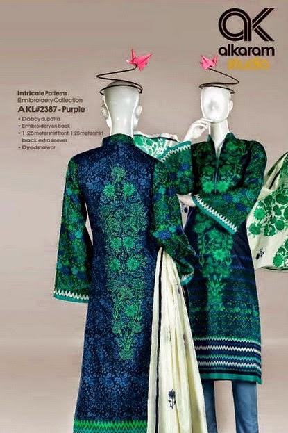Salwar Kameez Designs 2014