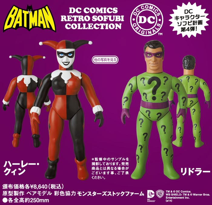 DC Comics Retro Sofubi Collection Wave 4 by Medicom - Harley Quinn & The Riddler