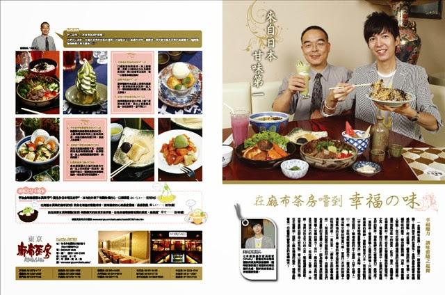HERE Magazine Taiwan