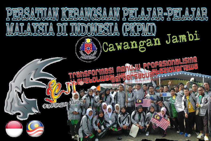 PKPMI Cawangan Jambi