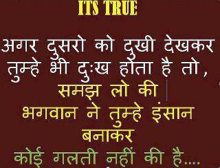 its true ?now possible