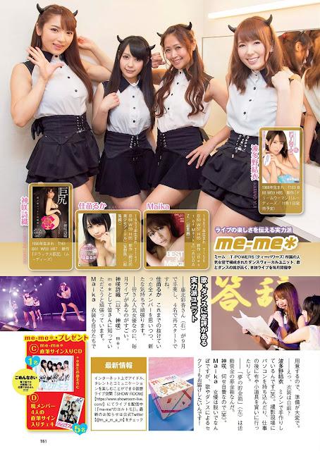 me-me* Weekly Playboy 週刊プレイボーイ No 44 2015 Pics