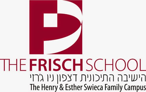 RealSchool was created and is based in The Frisch School!