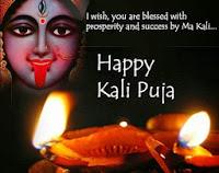Diwali Kali Puja Muhurat