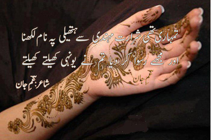 Mehndi Quotes For Him : Valentines day gifts for him new gift ideas online