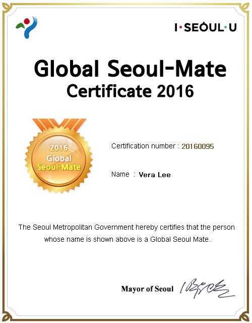 Global Seoul Mate 2016