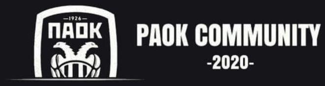 ΠΑΟΚ - Community