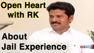 Revanth Reddy about Jail Experience | Open Heart with RK Revanth Jail life, revanth cash for vote case