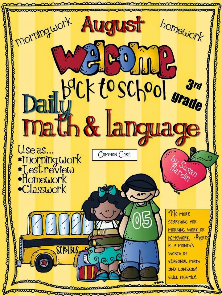 http://www.teacherspayteachers.com/Product/Daily-Math-and-Language-August-1320174