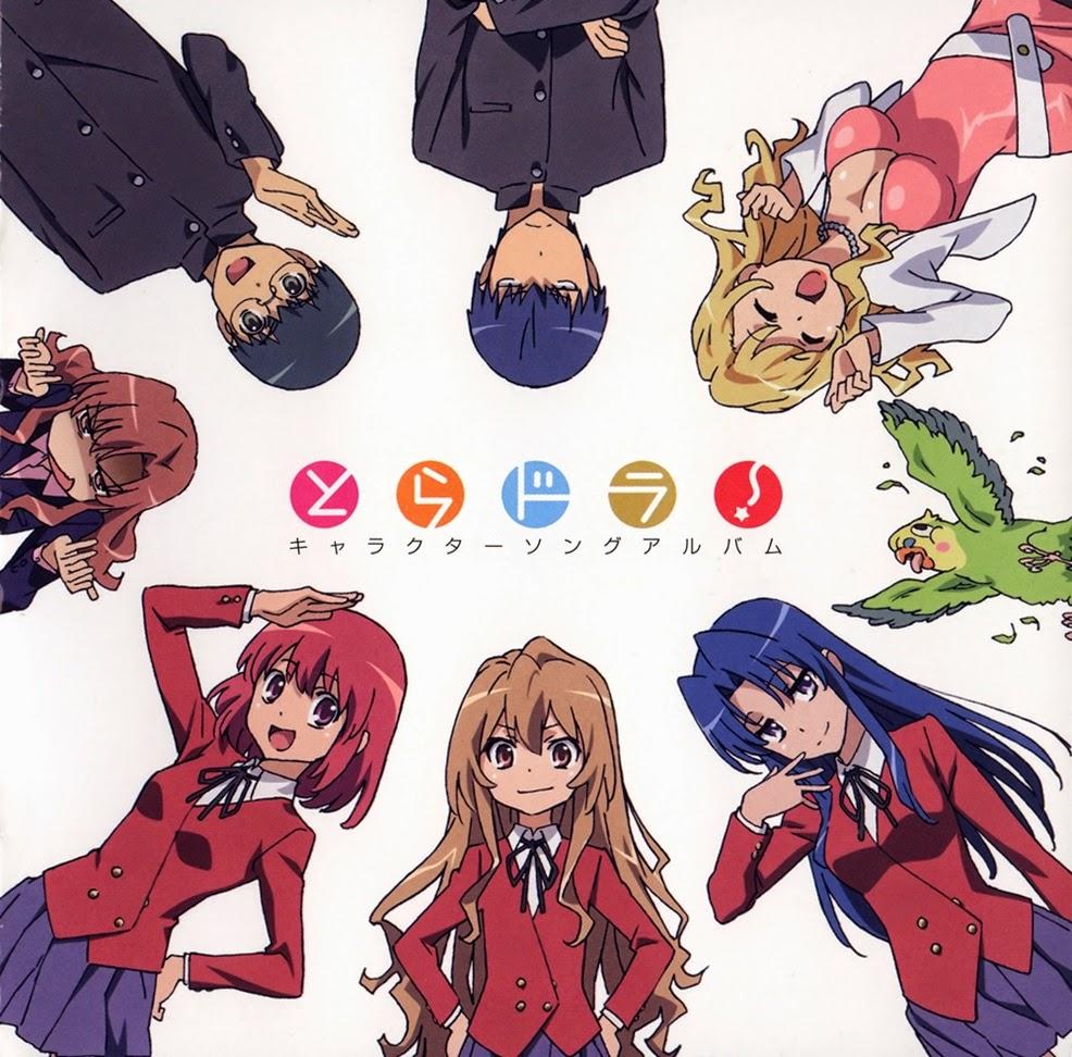 Toradora anime Japanese