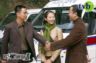 Hình ảnh diễn viên phim Luc Luong Phan Ung 3