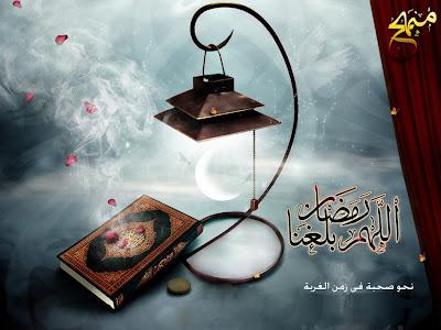 Ramadan kareem wallpaper with text and quran in it