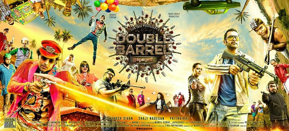 Double barrel malayalam movie