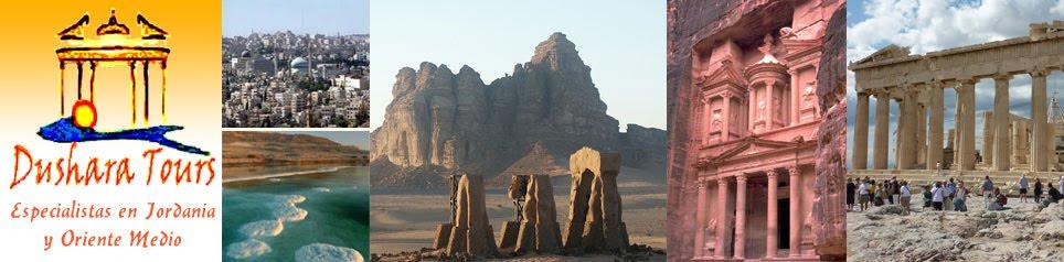 Dushara Tours