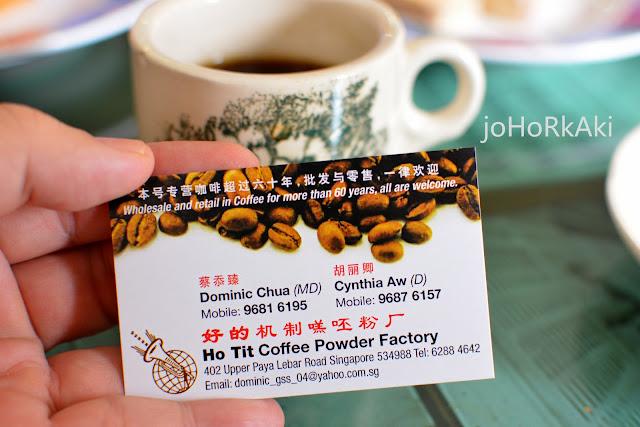 Ho-Tit-Coffee-Powder-Factory-Singapore-好的咖啡