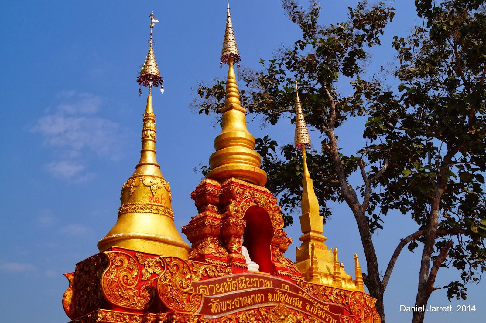 Wat Phra That Pha Ngao Chiang Saen