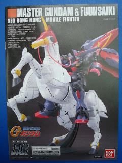 HGFC 1/144 Master Gundam & Fuuunsaiki