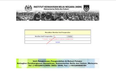 Semakan keputusan IKBN | Ambilan Januari 2016
