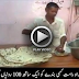 A Pakistani Man Eaten 100 Roti - Must Watch