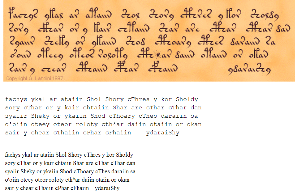 Image gallery sami alphabet for Terrace pronunciation
