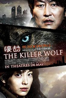 Howling (thriller)