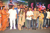 Dynamite Audio release photos-thumbnail-1