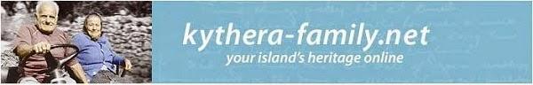 .kythera-family.net Πατήστε εδώ !