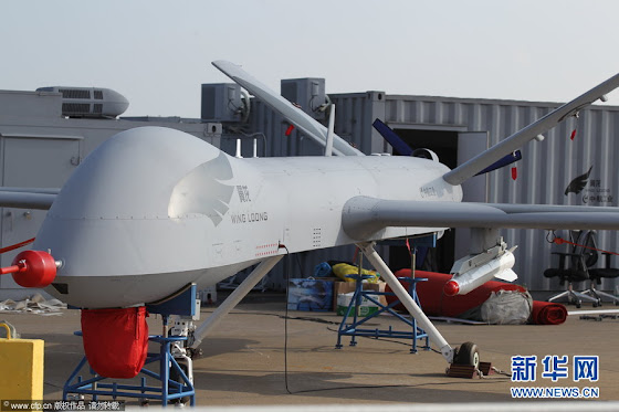 Rainbow NO.4 UAV