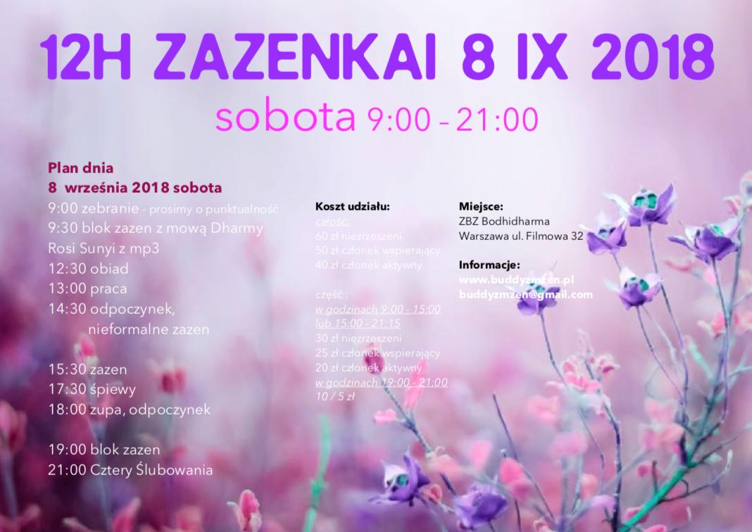 12h Zazenkai