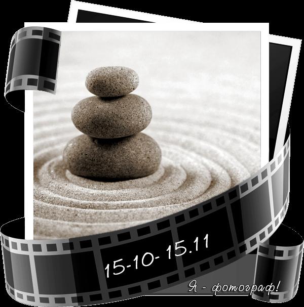 http://im-a-photographer.blogspot.in/2014/10/blog-post_15.html