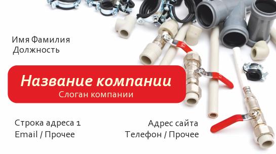 Текст на визитке сантехника шутки про сантехника сантехника