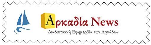 Arcadia News