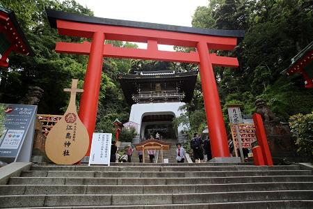 Enoshima Jinja Shrine
