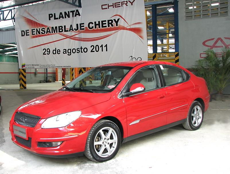 blog del Ing. Ernesto Ibáñez: Carros Chery Orinoco. Carros ...