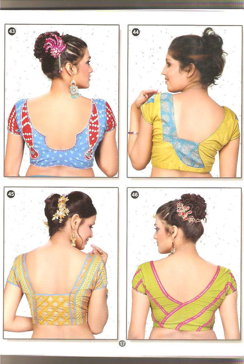 South Indian Blouse Back Neck Design 96