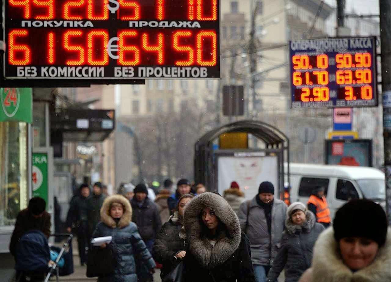 Roleta-russa é a cotação do rublo