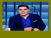 -برنامج 90 دقيقة يقدمه معتز عبد الفتاح حلقة يوم الجمعة 20-5-2016