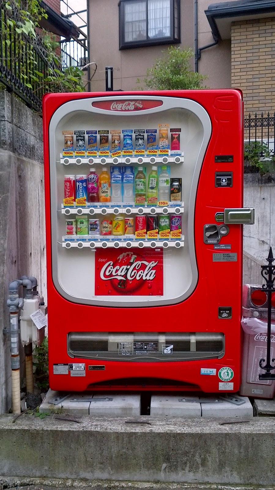 100 flavor coke machine cost