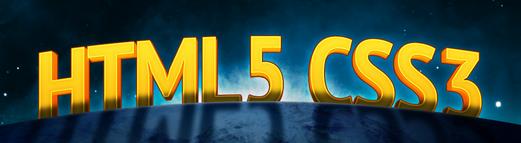 HTML5 CSS3 custom logo by Aten Design Group